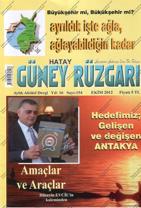 AYNEY - AYNA (1997)