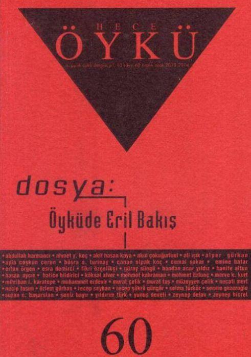 HECE ÖYKÜ DERGİSİ - SAYI 60 - ARALIK 2013 OCAK 2014