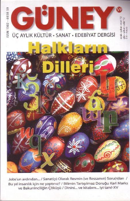 2011 - TÜRKİYE YEREL EDEBİYAT DERGİLERİ ALBÜMÜ