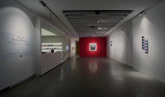 Akbank Sanat ile Marcel Broodthaers Sergisi'nde Buluşuyoruz!