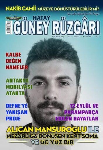 Oğuz Akdoğan - Şiirler