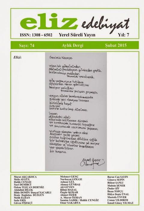 Eliz Dergisi - Sayı 74 - Şubat 2015