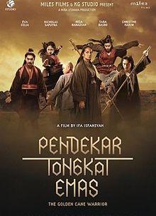 Altın Savaşçı, The Golden Cane Warrior (2014)