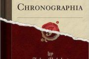 İOANNİS MALALAS ve CHRONOGRAPHIA