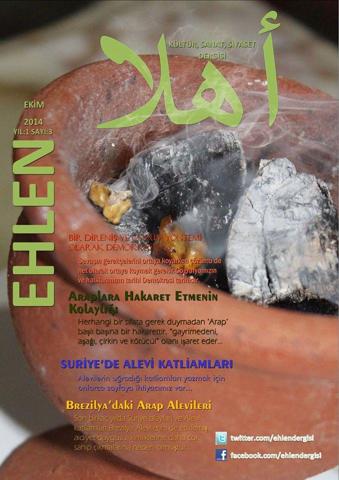 Ehlen Dergisi, Sayı 3, Ekim 2014