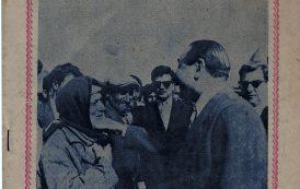 Adnan Menderes'in Hatay Ziyareti
