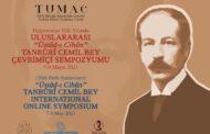 Tanburi Cemil Bey'in doğumunun 150. yılı için sempozyum düzenleniyor