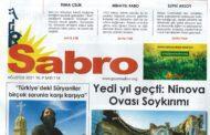 Sabro Gazetesi, Ağustos 2021